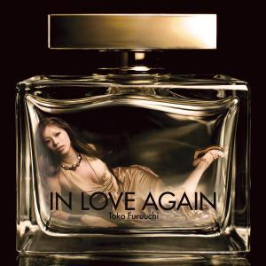 In_love_again