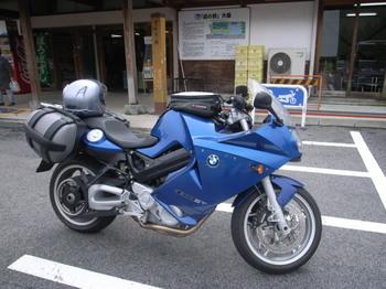R8074040