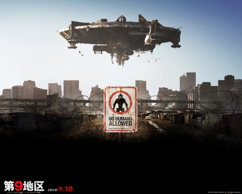 District9_wallpaper02_1280x1024