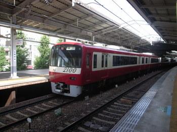 R8074602