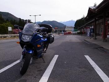 R8075613
