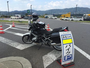 2015922_6